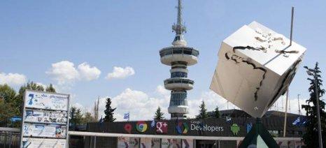 Στη Θεσσαλονίκη βρίσκεται σήμερα ο κ. Αποστόλου και θα παραστεί στα εγκαίνια της «Freskon»
