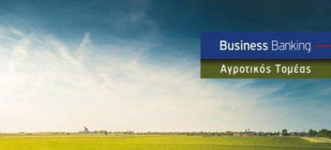 Για το business banking της Eurobank προς τους αγρότες μίλησε στο συνέδριο του Economist o Π. Θεοδώρου