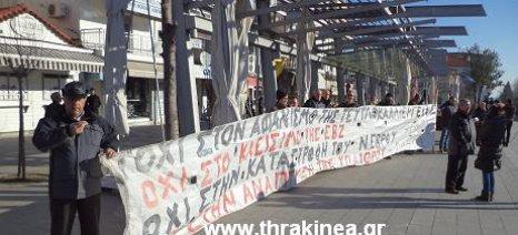 Διαμαρτυρία των απλήρωτων εργαζομένων στην ΕΒΖ άλλαξε το πρόγραμμα του Σαμαρά