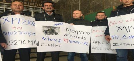 Τι υποσχέθηκε το υπουργείο στους διαμαρτυρόμενους αγρότες από την Αιτωλοακαρνανία