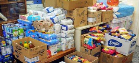 Διανομή τροφίμων στο πλαίσιο του Προγράμματος Επισιτιστικής Βοήθειας