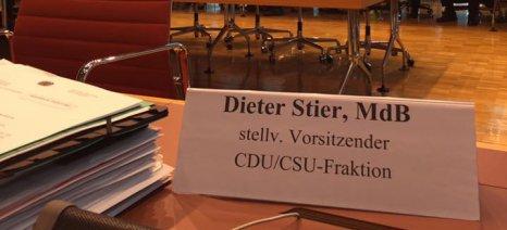 Έξι Γερμανοί βουλευτές στην Ελλάδα για να μάθουν από κοντά για την αγροτική ανάπτυξη της χώρας