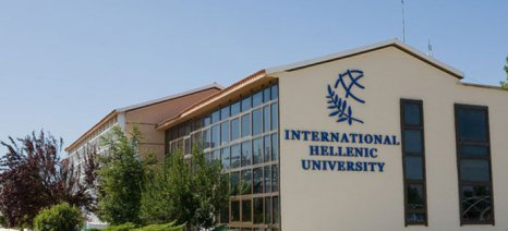Εξ αποστάσεως μεταπτυχιακά προγράμματα από το Διεθνές Πανεπιστήμιο της Ελλάδος