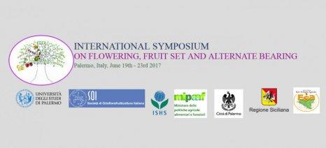 Συμμετοχή του Τμήματος Φυλλοβόλων Οπωροφόρων Δένδρων Νάουσας στο 1o Διεθνές Συνέδριο για την ανθοφορία των δένδρων