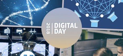 Ψηφιακή Ημέρα του 2018, η 10η Απριλίου