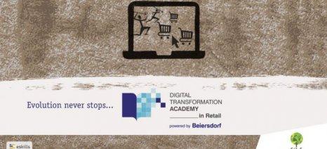 Με επιτυχία ολοκληρώθηκε ο πρώτος κύκλος της Digital Transformation Academy in Retail