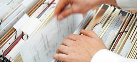 Η Ένωση Αγρινίου ενημερώνει για τα δικαιολογητικά ενεργοποίησης δικαιωμάτων