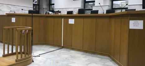 Καθυστερεί η απόφαση για τη ΣΕΚΑΠ - Τον Φεβρουάριο η ανακοίνωση