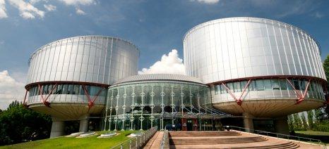 Καταδικάστηκε η Ελλάδα για την υπόθεση της Μανωλάδας από το ΕΔΔΑ για τα άρθρα περί trafficking και καταναγκαστικής εργασίας