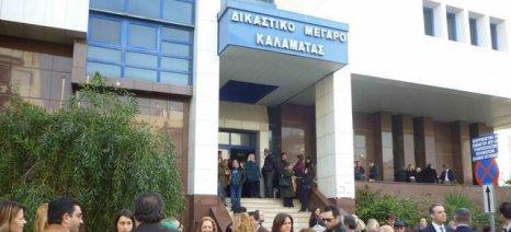 Σε αναμονή για την απόφαση του δικαστηρίου υπέρ της Ένωσης Μεσσηνίας ή της ΜΕΣΣΥΝΕΛ για το ΟΣΔΕ