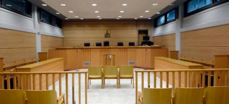 """Αύριο η δίκη στο Κακουργιοδικείο Κοζάνης για τα """"μαϊμού"""" κτηνοτροφικά δάνεια"""