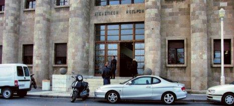 Για υπεξαίρεση 90.000 ευρώ δικάζεται σε δεύτερο βαθμό ο πρώην διευθυντής της Αγροτικής Τράπεζας Καρπάθου