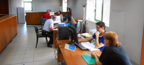 """Εγκύκλιος του ΟΠΕΚΕΠΕ δίνει διορία για την """"απασφαλμάτωση"""" των δηλώσεων ΟΣΔΕ μέχρι τις 30 Νοεμβρίου"""