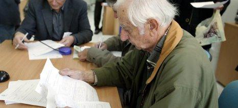 Ξεκίνησαν αιτήσεις πληρωμής για βιολογικά και μείωση νιτρικών του 2015