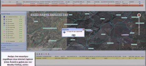 Πιο ελαστικό το μέτρο της αναγραφής του ΑΤΑΚ στις δηλώσεις ΟΣΔΕ