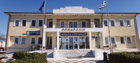 Ο δήμος Αρριανών αποκτά σύστημα ορθολογικής χρήσης νερού