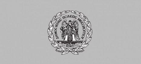 Δηλώσεις ζημιάς από παγετό στον δήμο Μεσολογγίου έως 23 Ιανουαρίου