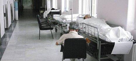 Βέλγοι επιστήμονες ζητούν να μη γίνει περιστολή δαπανών για την υγεία στην Ελλάδα