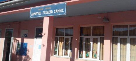 Τα Ιχθυοτροφεία Κεφαλονιάς συνεχίζουν να στηρίζουν τα σχολεία του νησιού