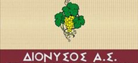 Ξεκινά την 1η Σεπτέμβρη η παραλαβή οινοστάφυλων από τον Αγροτικό Συνεταιρισμό Καρδίτσας «Διόνυσος»