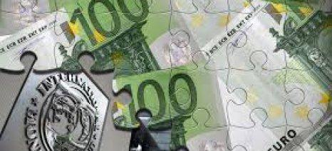 Καταβλήθηκε η δόση ύψους 448 εκατ. ευρώ προς το ΔΝΤ