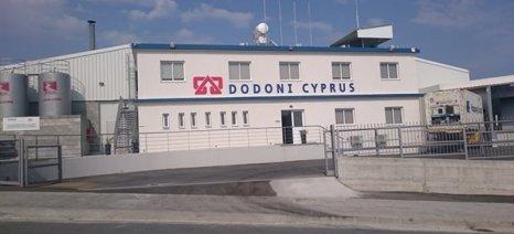 Εγκαινιάστηκε το εργοστάσιο παραγωγής παραδοσιακών τυριών της Δωδώνη στην Κύπρο
