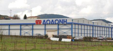 Μονάδα παραγωγής χαλλουμιού ανοίγει η Δωδώνη στην Κύπρο