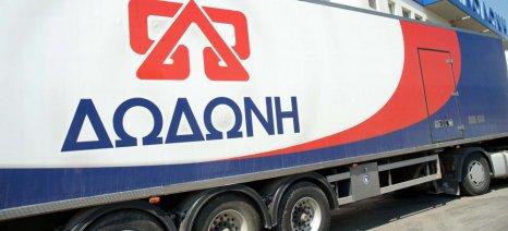 Περισσότερο γάλα από λιγότερους παραγωγούς θέλει η Δωδώνη
