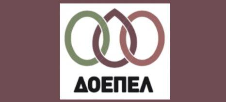 """""""Άδειασμα"""" της Αραμπατζή από την Διεπαγγελματική Ελιάς για την ονομασία """"Ελιά Καλαμάτας"""""""