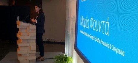 Δωρέαν διαδικτυακό εργαλείο για την εξωστρέφεια των μικρομεσαίων επιχειρήσεων από την Google