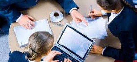 Δωρεάν εκπαίδευση επιχειρήσεων για εξοικονόμηση ενέργειας από το ΕΒΕΑ και το Ελληνογερμανικό Επιμελητήριο