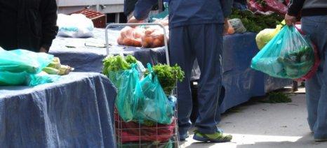 Πάνω από 60 τόνους φρούτων διένειμε η Περιφέρεια Θεσσαλίας