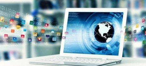 Τι πρέπει να προσέχετε στις ηλεκτρονικές συναλλαγές σας