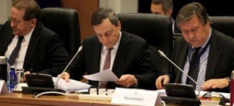 Ντράγκι: Καθήκον των ευρωπαϊκών οργάνων η ενίσχυση της νομιμότητας