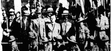 1937: Θερμή υποδοχή επιφυλάσσουν στον βασιλιά οι αγρότες της Δράμας