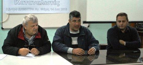Το ανύπαρκτο παρόν και το ελπιδοφόρο μέλλον των farmers market συζητήθηκαν στη Χαλκιδική