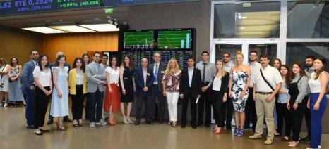 Οι νικητές του 1ου Διαγωνισμού Επιχειρηματικής Ιδέας του ΓΠΑ