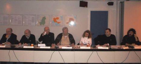 Σχέδιο για την αναζωογόνηση του συνεργατισμού στην Ελλάδα έως το 2020