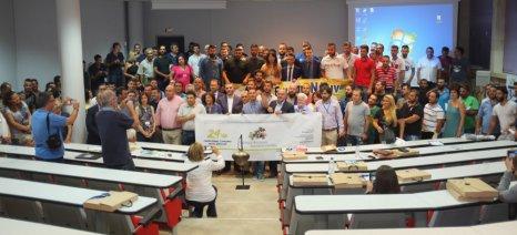 Στη Λιβαδειά από 20 έως 23 Σεπτεμβρίου το 25ο Πανελλήνιο Συνέδριο Νέων Αγροτών