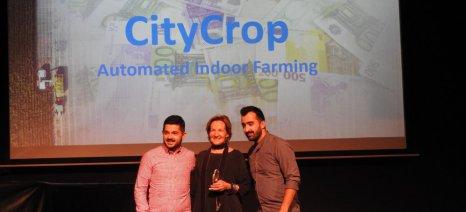 """Οι τρεις νικητές του πρώτου διαγωνισμού καινοτομίας της Corteva Agriscience """"Agritech Challenge"""""""