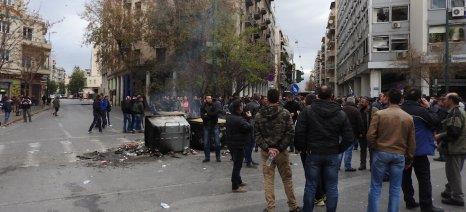 Φωτορεπορτάζ λίγο πριν από το συλλαλητήριο στην Αθήνα - οδοιπορικό από την πλατεία Βάθη στην πλατεία Συντάγματος