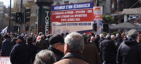 Εορτασμός του Κιλελέρ την Κυριακή 19 Μάρτη και κατά τόπους κινητοποιήσεις από την Πανελλαδική Επιτροπή Μπλόκων