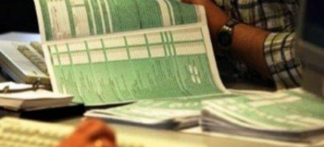 Παράταση προθεσμίας δηλώσεων φορολογίας εισοδήματος νομικών προσώπων και Ε9