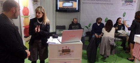Πρεμιέρα για το ηλεκτρονικό δημοπρατήριο e-auction στη Θεσσαλονίκη