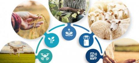 Δύο εκδηλώσεις από το Εθνικό Αγροτικό Δίκτυο στο πλαίσιο της Agrotica