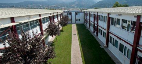 Σύντομο πρόγραμμα σπουδών του Ανοιχτού Πανεπιστημίου για Εφαρμογές Γεωργίας Ακριβείας - 90 θέσεις