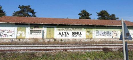 ΕΑΣ Λάρισας και Σερρών στο ΤΟΡ-10 των ανεξόφλητων δανείων προς την πρώην Αγροτική Τράπεζα