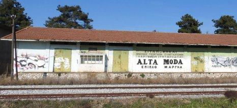 Σε φυλάκιση 18 μηνών για οφειλές της πρώην ΕΑΣ Λάρισας καταδικάστηκε ο Σπύρος Τσικρίκας