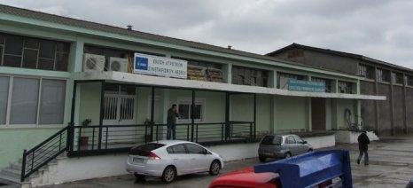 Χωρίς τμήμα πωλήσεων και με προσωρινή διοίκηση μένει η ΕΑΣ Λέσβου