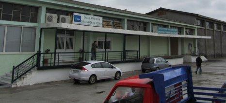 Ένας-ένας, οι πρωτοβάθμιοι συνεταιρισμοί εγκαταλείπουν το βυθισμένο καράβι της ΕΑΣ Λέσβου